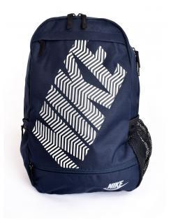 Nike Unisex hátitáska