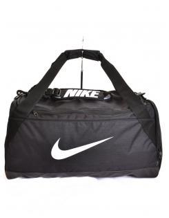 Nike Unisex utazótáska