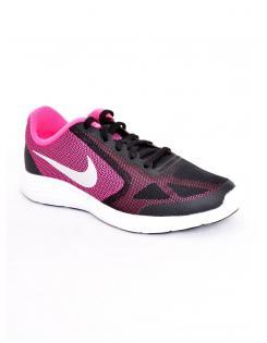 Nike kamasz g cipő-NIKE REVOLUTION 3 (GS)