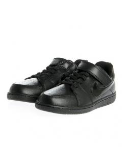 Nike gyerek cipő-NIKE BACKBOARD 2 (PSV)