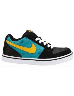 Nike kamasz b cipő-NIKE RUCKUS LOW JR