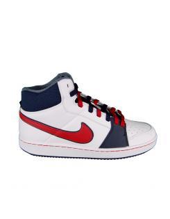 Nike kamasz cipő-NIKE BACKBOARD 2 MID(GS)
