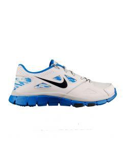 Nike férfi cipő-NIKE FLEX SUPREME TR 2