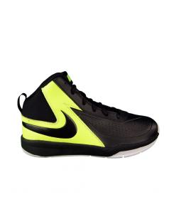 Nike kamasz cipő TEAM HUSTLE D (GS)