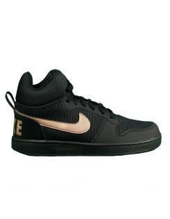 Nike női cipő W NIKE CURT BOROUGH MID PREM