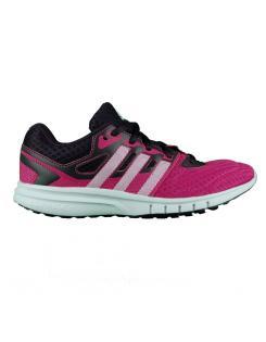 Adidas női cipő-galaxy 2 w