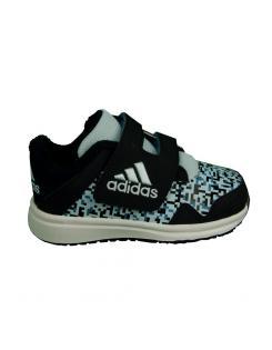Adidas gyerek cipő Snice 4 CF I