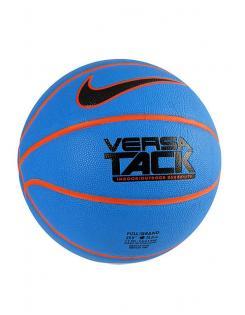 Nike unisex kosárlabda VERSA TACK - 7