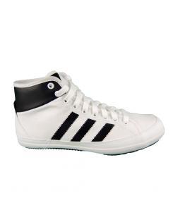 Adidas Originals férfi cipő NIZZA HI REMO