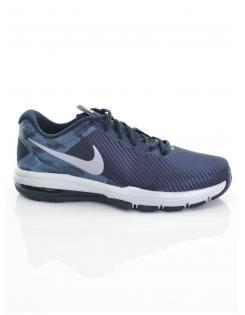 Nike férfi cipő Air Max Full Ride TR 1.5 Training Shoe