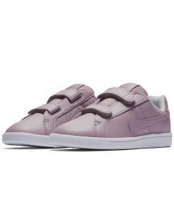Nike fiú cipő Court Royale (PS) Pre-School Shoe