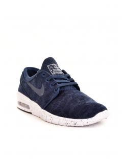 Nike női cipő STEFAN JANOSKI MAX
